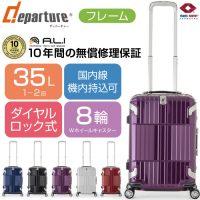 ディパーチャー HD-505-22