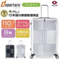 ディパーチャー HD-502-31W