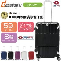ディパーチャー HD-502-27